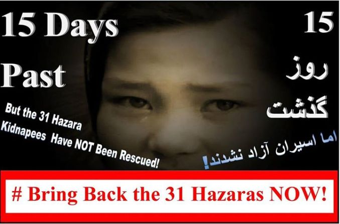 Hazara Pic